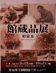 Kannzouhinn20070810