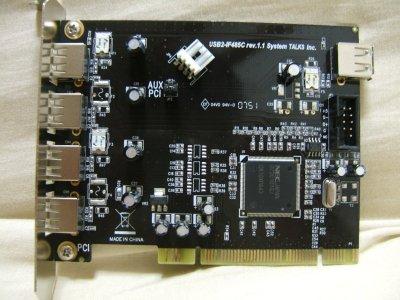 Dscf5779