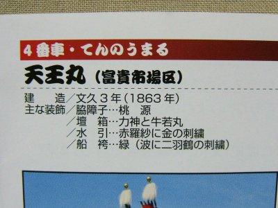 Dscf9589